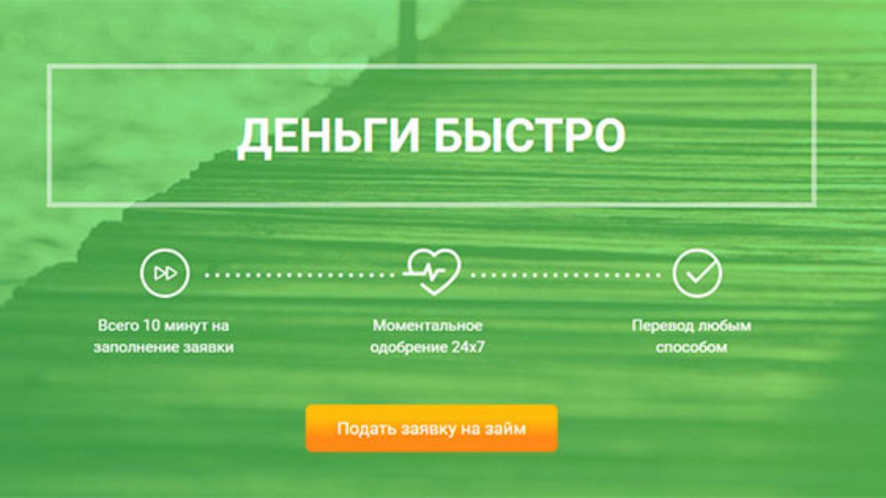 взять ипотеку без первоначального взноса в москве 2020 отзывы