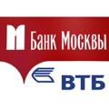 Наличный кредит в ВТБ Банке Москвы