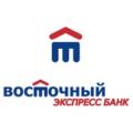 Кредит под залог в Восточном экспресс банке