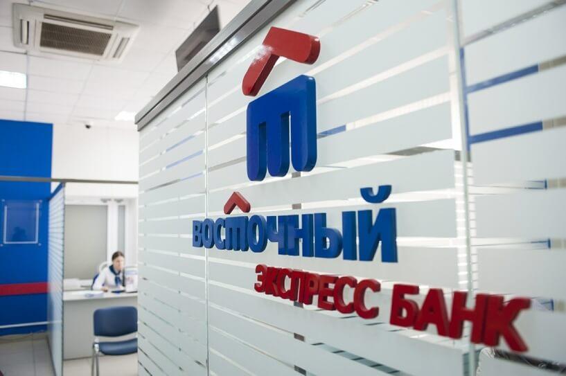 Изображение - 7 лучших банков, выдающих кредиты наличными на 5 лет vostochniy