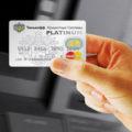 Оформить кредитную карту в Тинькофф Банке