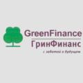 Кредит под залог недвижимости в Грин Финанс