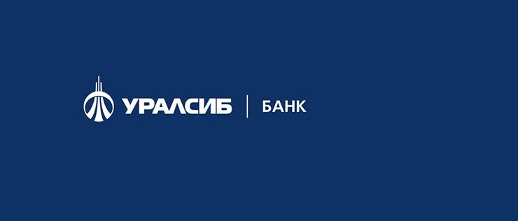 УРАЛСИБ — кредит наличными до 1 500 000 рублей по ставке 11.9%