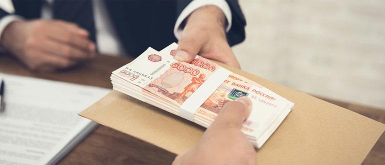 В каком банке можно оформить кредит наличными