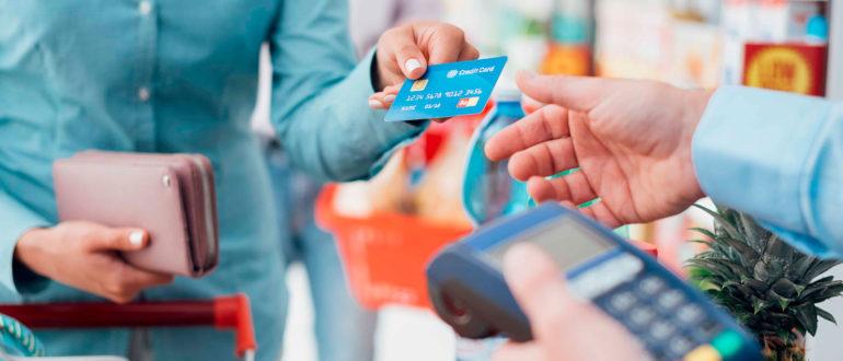 Рейтинг 7 лучших кредитных карт со льготным периодом на снятие наличных
